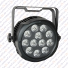 LED Typhoon PAR Outdoor_02 600x600.jpg